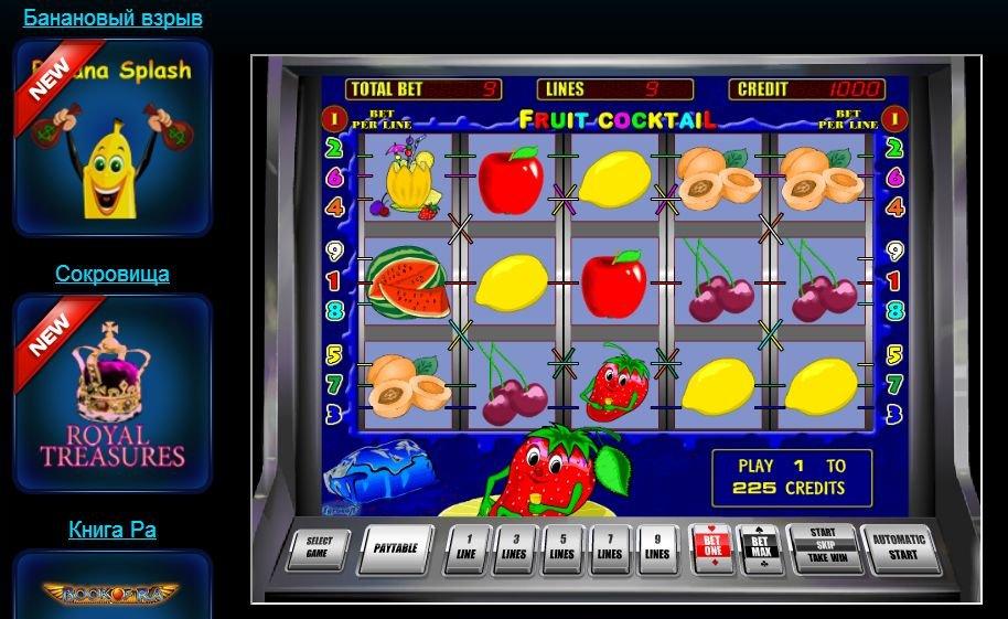Ва игровые лучшие казино онлайн зно автоматы бесплатно свиньи